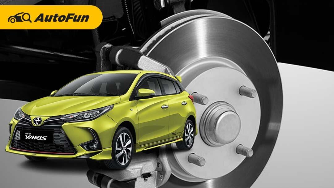 Absen di Honda City Hatchback, Apa Hebatnya Rem Cakram Roda Belakang Pada Toyota Yaris 2021? 01