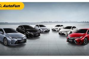 Hadir Di Thailand, Toyota Corolla Altis Hadir dengan Varian Teranyar