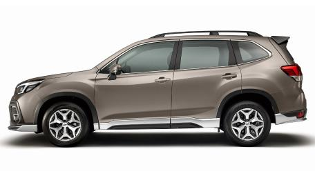 2021 Subaru Forester 2.0i-L GT Lite Edition Daftar Harga, Gambar, Spesifikasi, Promo, FAQ, Review & Berita di Indonesia | Autofun
