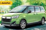 Setelah Daihatsu Rocky, Indonesia Kebagian MPV Hybrid Pertama Daihatsu?