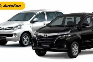 Oktan 95, Bikin Dongkrak Tenaga Toyota Avanza?