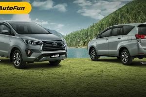 Tentang Toyota Kijang Innova Reborn: Model Terbaru, Varian, dan Harga
