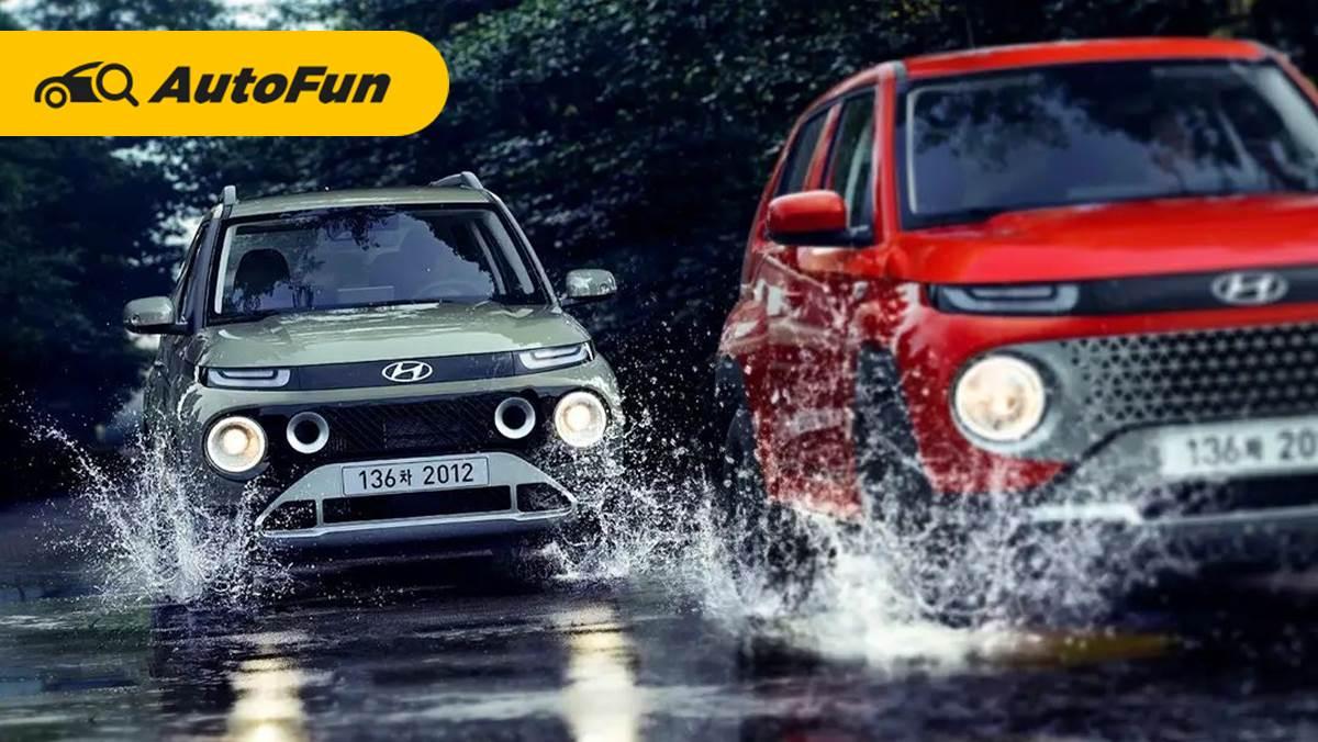 Begini Wujud Hyundai Casper 2022, Pakai Mesin Turbo 1.0L Buat Lawan Raize - Rocky 01