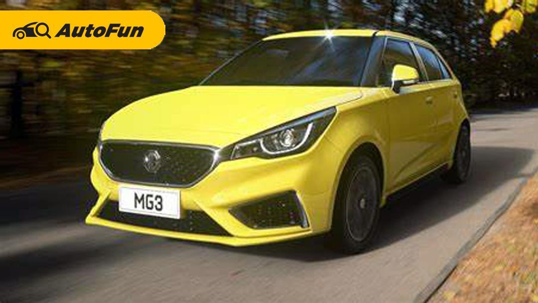 MG Berencana Luncurkan Mobil Listrik Model Hatchback 01