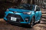 Daihatsu Rocky dan Toyota Raize Pakai Fitur ADAS, Awas Jangan Sembarangan Pakai Fitur Canggih ini!