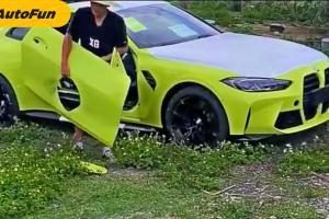 Video Klip BMW M4 dari China yang Tampak Begitu Nyata